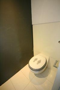 En Suite WC 2